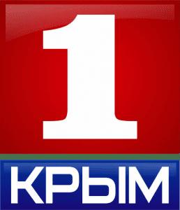 Первый_Крымский_(2015)