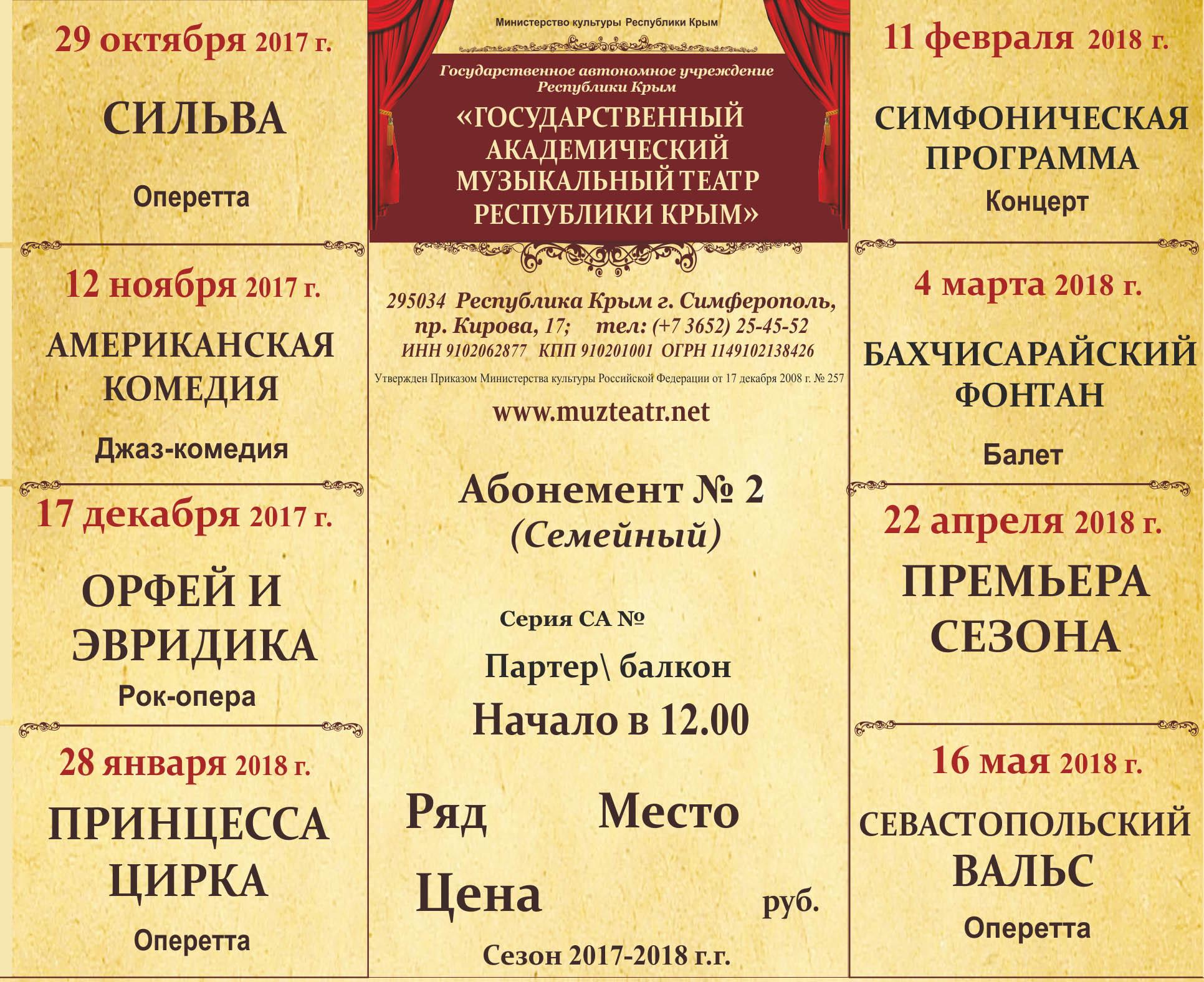 Кино днепропетровск афиша на завтра