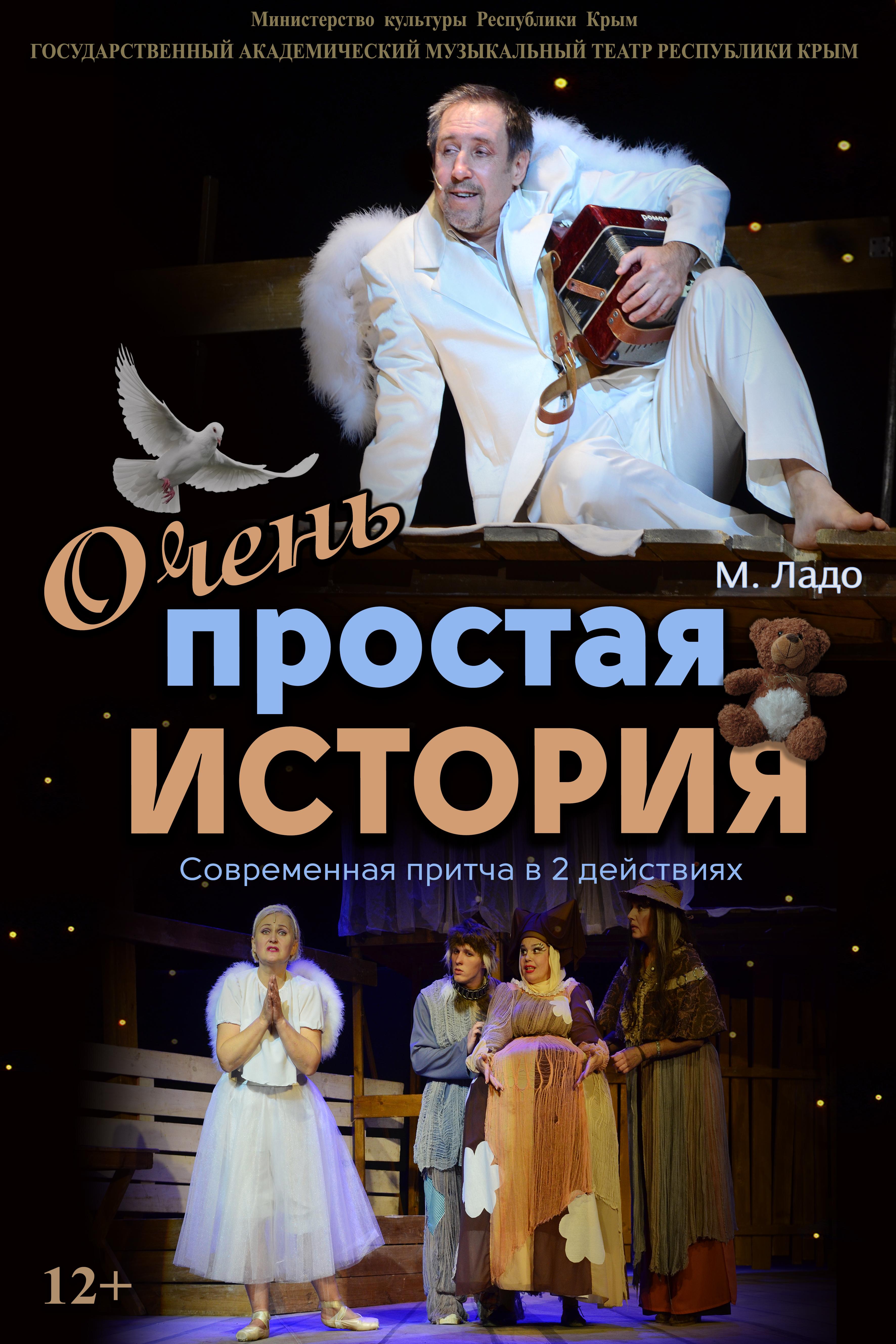 Музыкальный театр краснодар афиша январь 2017 астрахань театр кукол афиша
