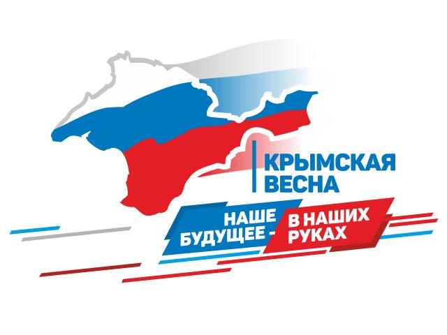 Krymskaya_vesna_640h480_2