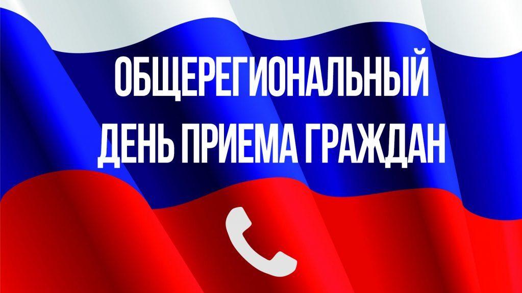 5f904b3bee06e2.07002336_flag-rossii-1024×724
