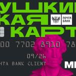 bigmaincard