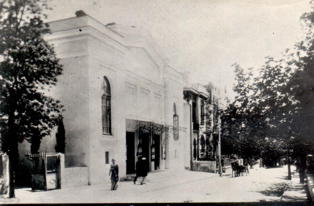 гор театр